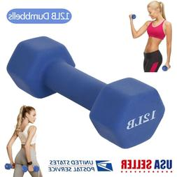 12 LBS Weight Dumbbell Single/Pair Neoprene Coated Barbell P