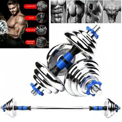 33 LB Weight Dumbbell Set Adjustable Cap Gym Barbell Plates