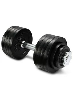 Yes4All 52.5LB Adjustable Dumbbell Weights Cast Iron Chrome