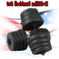 66lbs/30kg Adjustable Dumbbell Set Weight Hand Gym Plate Exe