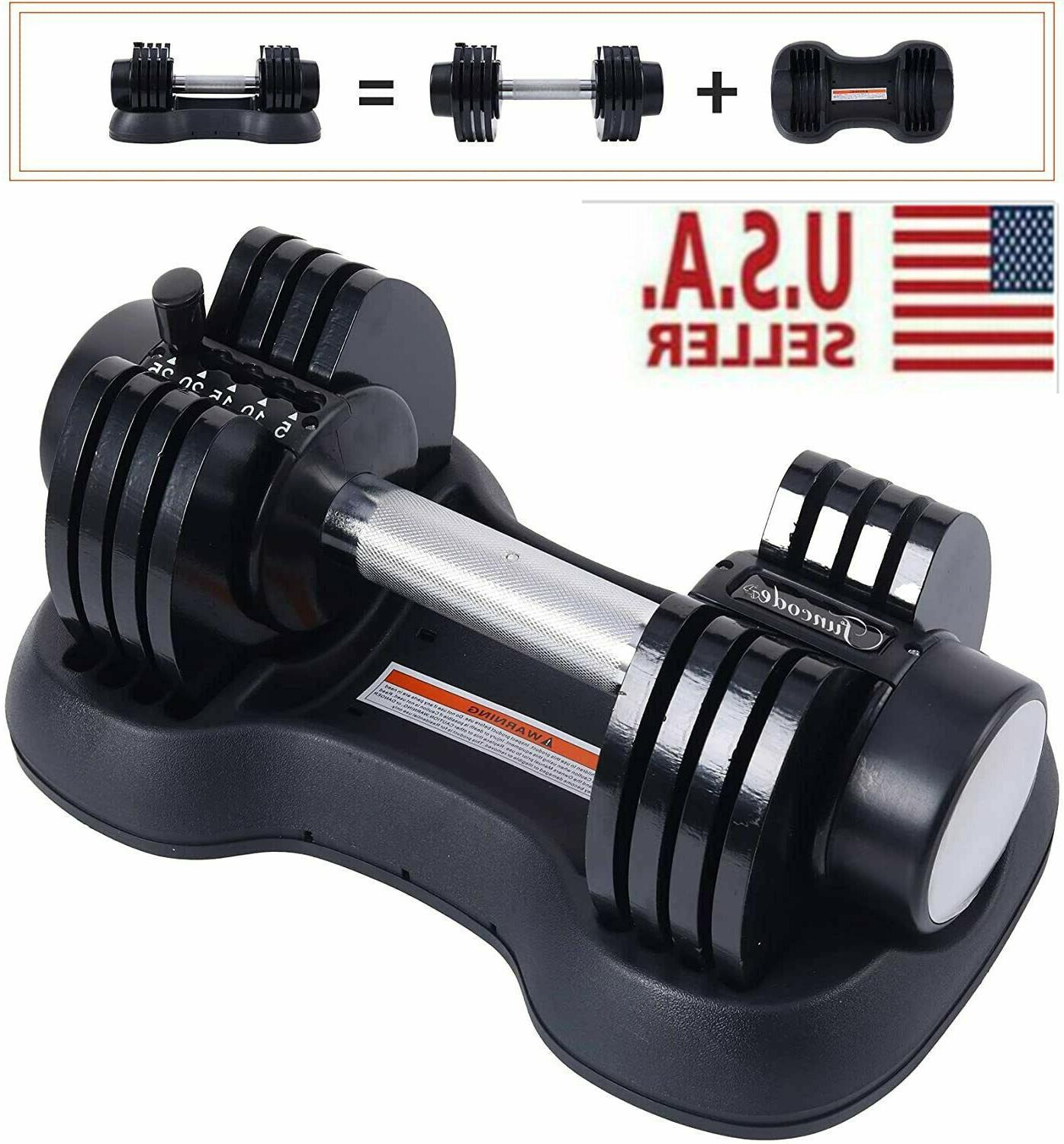 adjustable dumbbell 0525 fitness strength training workout