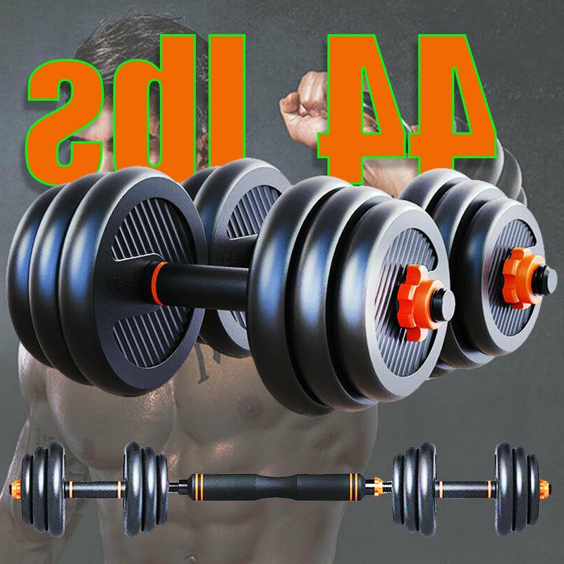 weights dumbbells set of 2 fitness adujustable